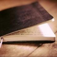 Вторая глава Книги (Чураков В.А.)